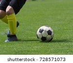 football soccer | Shutterstock . vector #728571073