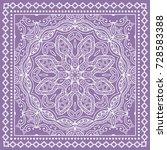 Decorative Abstract Mandala...
