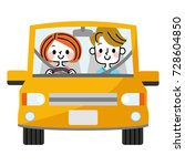 a couple to drive. | Shutterstock .eps vector #728604850