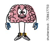 cute brain cartoon | Shutterstock .eps vector #728617753