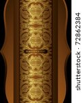 gold floral background 9 | Shutterstock .eps vector #72862384