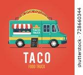taco food truck | Shutterstock .eps vector #728660344