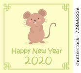 chinese new year 2020 cute rat... | Shutterstock .eps vector #728663326