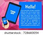 hand with phone vector... | Shutterstock .eps vector #728683054