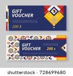 korea traditional gift voucher... | Shutterstock .eps vector #728699680