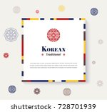 korean traditional frame design.... | Shutterstock .eps vector #728701939