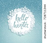 hello winter greeting card with ... | Shutterstock .eps vector #728711344