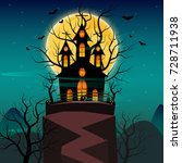 halloween night background with ... | Shutterstock .eps vector #728711938