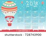 2018 twelve month calendar...   Shutterstock .eps vector #728743900