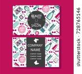 vector beauty salon beauty... | Shutterstock .eps vector #728765146