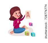smiling female teacher sitting...   Shutterstock .eps vector #728776774