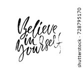 hand drawn vector lettering.... | Shutterstock .eps vector #728795170