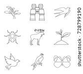 forest beast icons set. outline ...   Shutterstock .eps vector #728799190