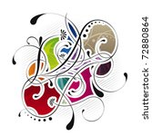 colorful floral design elements ... | Shutterstock .eps vector #72880864