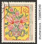 moscow  russia   circa october  ...   Shutterstock . vector #728809240