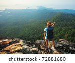 young woman with backpack...   Shutterstock . vector #72881680