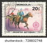 moscow  russia   circa october  ...   Shutterstock . vector #728832748