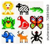 pixel art animals vector set.... | Shutterstock .eps vector #728834863