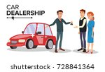 professional car dealer vector. ... | Shutterstock .eps vector #728841364