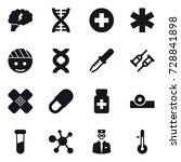 16 vector icon set   brain  dna ... | Shutterstock .eps vector #728841898