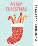 merry christmas greeting card... | Shutterstock .eps vector #728849638