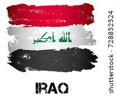 flag of iraq from brush strokes ... | Shutterstock .eps vector #728852524