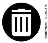 ui glyph circle garbage can