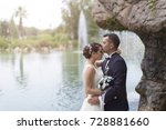 just married  | Shutterstock . vector #728881660