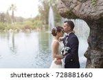 just married  | Shutterstock . vector #728881660