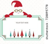 merry christmas card with santa ... | Shutterstock .eps vector #728895778