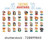set of 32 christmas colorful... | Shutterstock .eps vector #728899843