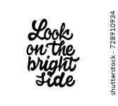 look on the bright side.... | Shutterstock .eps vector #728910934