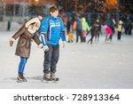 kazan  russia  22 january  2017 ... | Shutterstock . vector #728913364