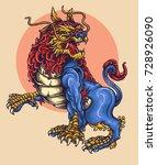 vector illustration of japanese ... | Shutterstock .eps vector #728926090