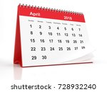 2018 april page of a red... | Shutterstock . vector #728932240
