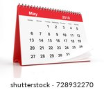 2018 may page of a red plastic... | Shutterstock . vector #728932270