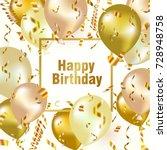 happy birthday celebration... | Shutterstock .eps vector #728948758