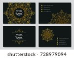 visiting card and business card ... | Shutterstock .eps vector #728979094