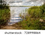 Small photo of Lake Shore of Lake Lamna.Ivanovo region, Russia.