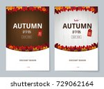 autumn sale background layout... | Shutterstock .eps vector #729062164
