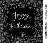 greeting card happy halloween... | Shutterstock .eps vector #729069430