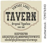 Vintage Label Typeface Named ...