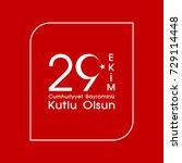 29 ekim cumhuriyet bayrami ... | Shutterstock .eps vector #729114448