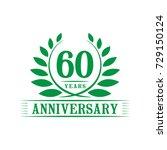60 years anniversary logo... | Shutterstock .eps vector #729150124