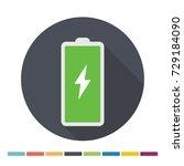 battery flat web icon. vector... | Shutterstock .eps vector #729184090