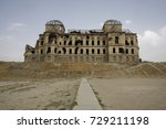Ruined palace in kabul ...