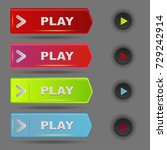 ui interface button play media...