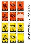 halloween special offer sale... | Shutterstock .eps vector #729284479
