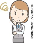an illustration in which a... | Shutterstock .eps vector #729286348