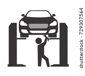 car repair icon | Shutterstock .eps vector #729307564